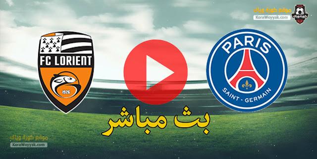 نتيجة مباراة باريس سان جيرمان ولوريان اليوم 31 يناير 2021 في الدوري الفرنسي