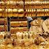 هبوط عنيف في أسعار الذهب في السعودية اليوم الخميس 13أغسطس 2020