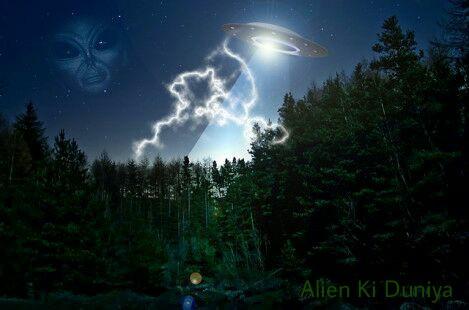 alienkiduniya.com abhishapt jangle story