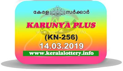 """KeralaLottery.info, """"kerala lottery result 14 03 2019 karunya plus kn 256"""", karunya plus today result : 14-03-2019 karunya plus lottery kn-256, kerala lottery result 14-03-2019, karunya plus lottery results, kerala lottery result today karunya plus, karunya plus lottery result, kerala lottery result karunya plus today, kerala lottery karunya plus today result, karunya plus kerala lottery result, karunya plus lottery kn.256 results 14-03-2019, karunya plus lottery kn 256, live karunya plus lottery kn-256, karunya plus lottery, kerala lottery today result karunya plus, karunya plus lottery (kn-256) 14/03/2019, today karunya plus lottery result, karunya plus lottery today result, karunya plus lottery results today, today kerala lottery result karunya plus, kerala lottery results today karunya plus 14 03 18, karunya plus lottery today, today lottery result karunya plus 14-03-19, karunya plus lottery result today 14.03.2019, kerala lottery result live, kerala lottery bumper result, kerala lottery result yesterday, kerala lottery result today, kerala online lottery results, kerala lottery draw, kerala lottery results, kerala state lottery today, kerala lottare, kerala lottery result, lottery today, kerala lottery today draw result, kerala lottery online purchase, kerala lottery, kl result,  yesterday lottery results, lotteries results, keralalotteries, kerala lottery, keralalotteryresult, kerala lottery result, kerala lottery result live, kerala lottery today, kerala lottery result today, kerala lottery results today, today kerala lottery result, kerala lottery ticket pictures, kerala samsthana bhagyakuri"""