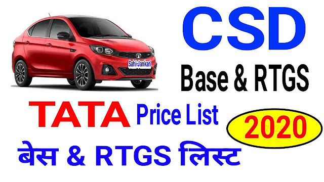 CSD car price list 2020 with Base price