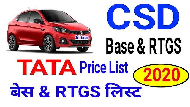CSD Car Base Price List 2020 TATA Motors