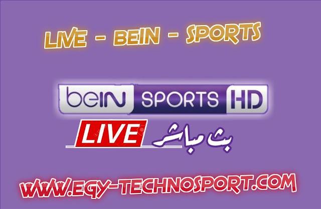 موقع بين سبورت beIN SPORTS LIVE موقع تكنوسبورت