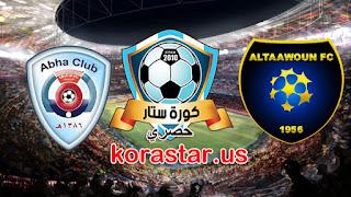 نتيجة مباراة التعاون وابها يلا شوت اليوم السبت 7-3-2020 في الدوري السعودي الجولة ال21