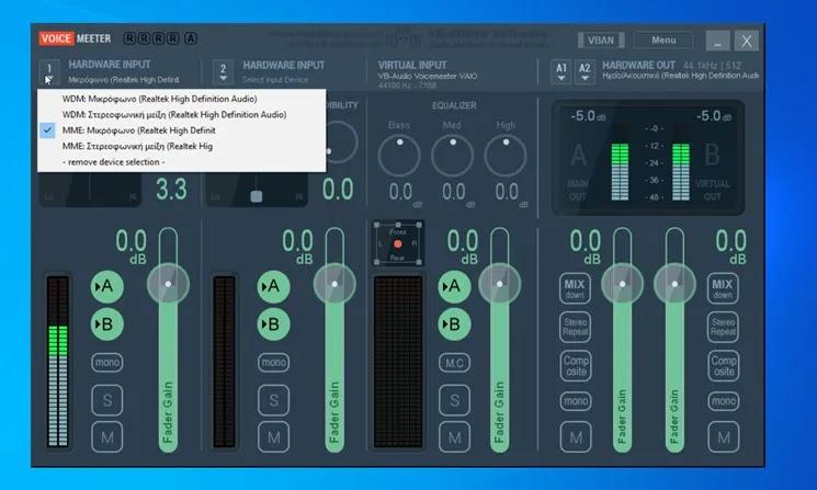 Voicemeeter :   Ο καλύτερος δωρεάν  Audio Mixer  για τα Windows