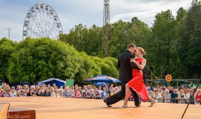 Танго в парке Горького Пермь