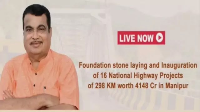 nitin-gadkari-inaugurates-and-lays-foundation-stone-for-16-national-highway-projects-in-manipur-daily-current-affairs-dose