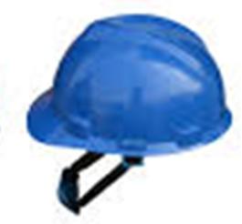 Helm proyek warna biru, fungsi, kegunaan, macam