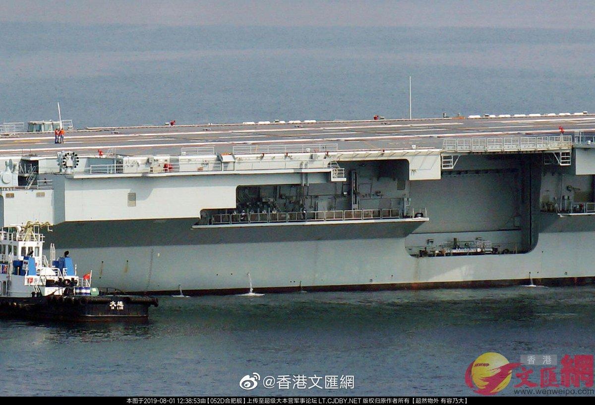 carrier002b3.jpg