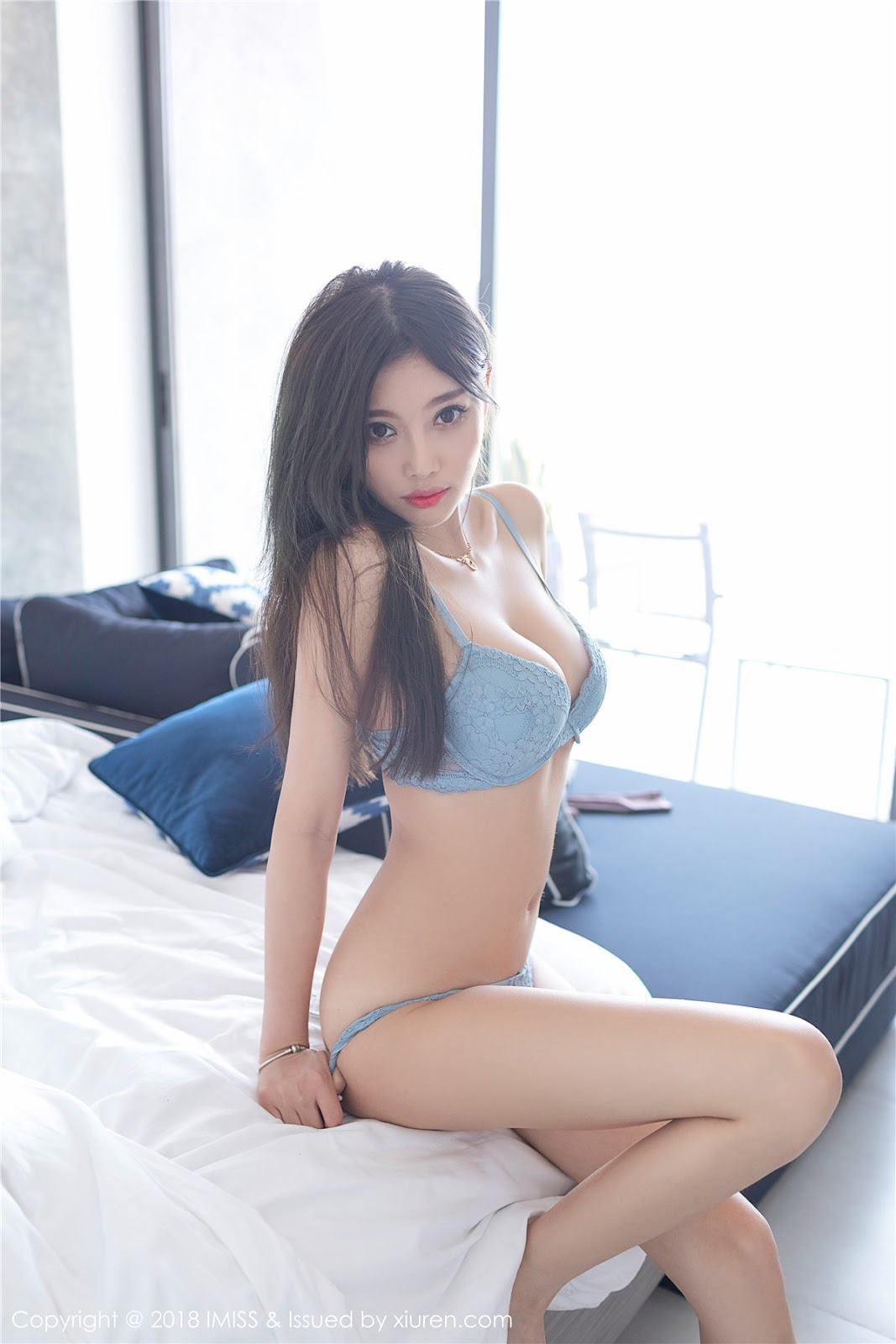 Hot Girls ♔♔… 杨晨晨sugar, - Trang 15