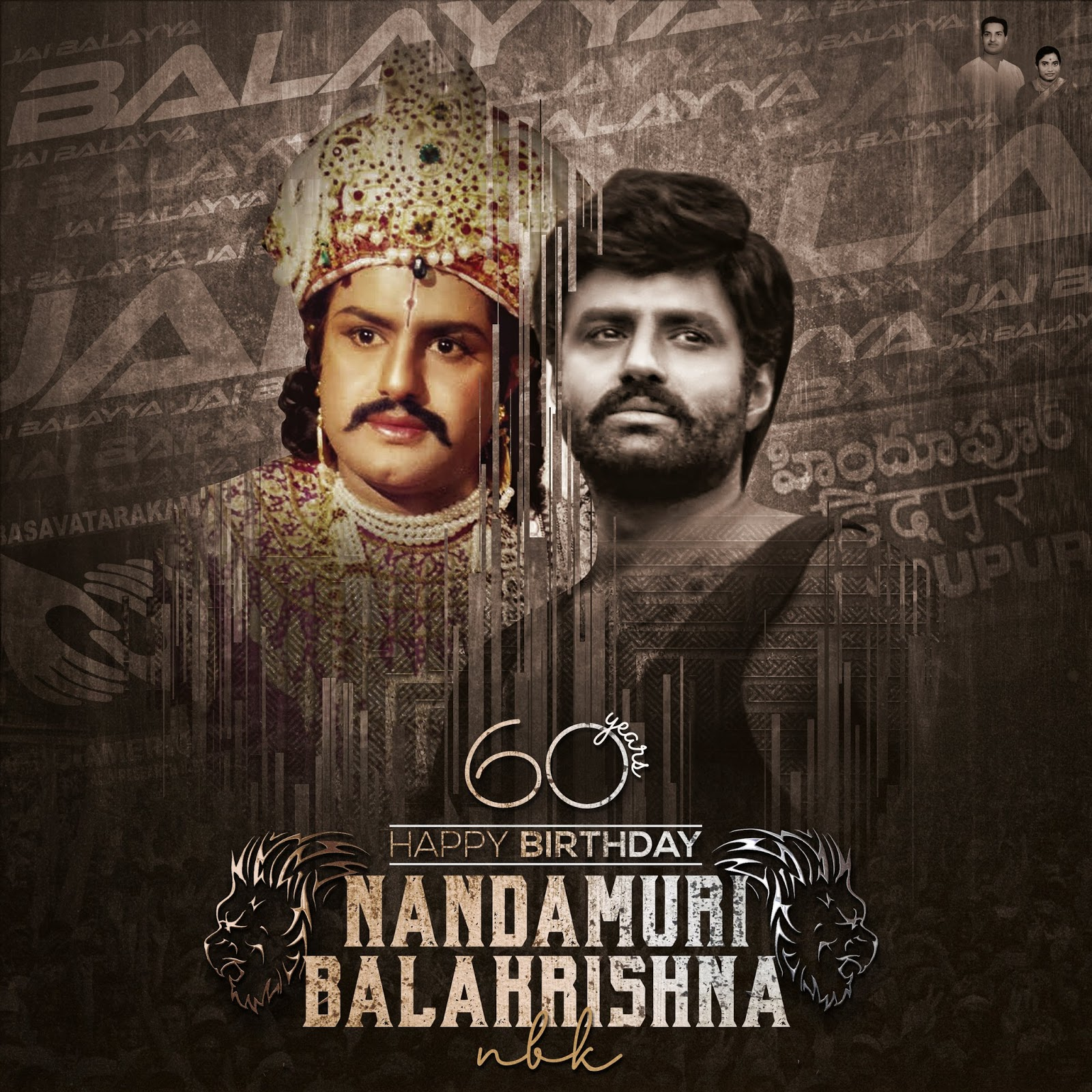 balakrishna-0th-birthday-common-cdp