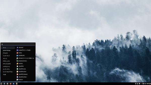Solus 4.1 Budgie デスクトップ