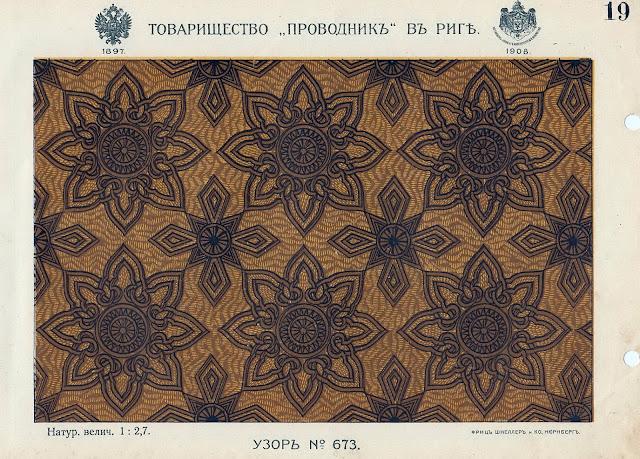 Очень красивый образец русского линолеума
