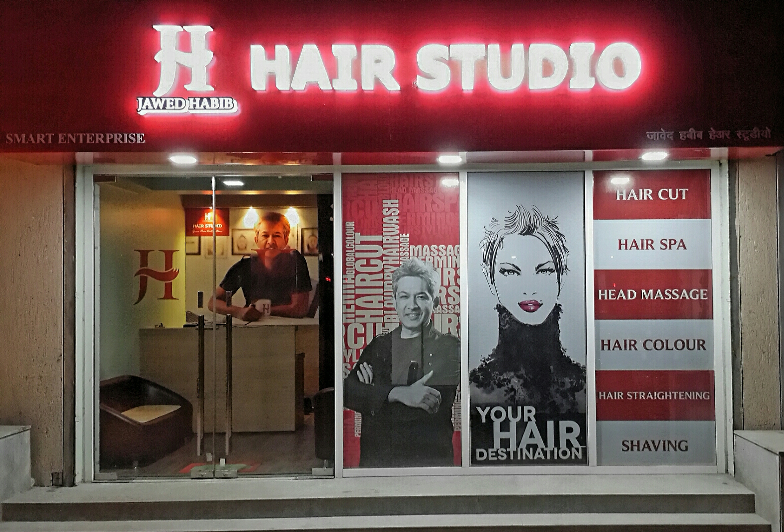 Jawed Habib Hair Studio Thane Excellent Hair Care At Reasonable