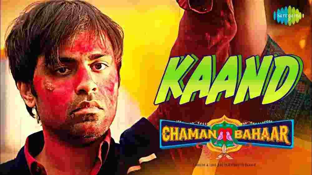 Kaand Lyrics - Chaman Bahaar