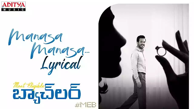Sid Sriram: Manasa Manasa Lyrics: Most Eligible Bachelor