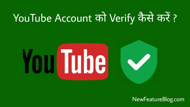 how-to-verify-youtube-account-channel