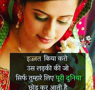 220+ Latest Sad Shayri Love Shayri Aur Sad Status 2020 Best Sad status in Hindi