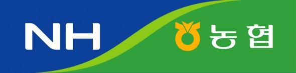 농협 햇살론 대출