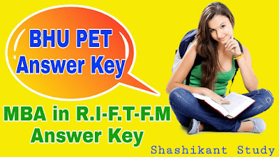 BHU-MBA-R.I-F.T-F.M-answer-key