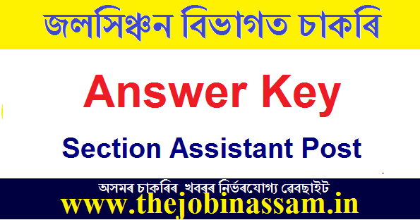 Irrigation Dept Section Assistant Exam Answer Key 2020