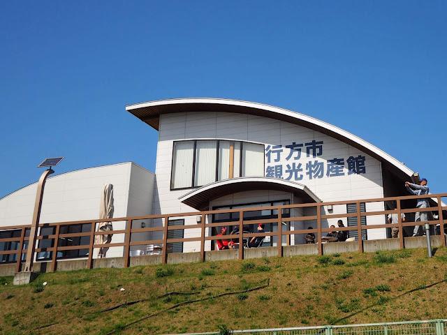 霞ヶ浦 つくば霞ヶ浦りんりんロード 道の駅たまつくり 行方市観光物産館