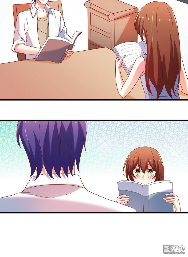 Khế hôn Chap 56 page 13