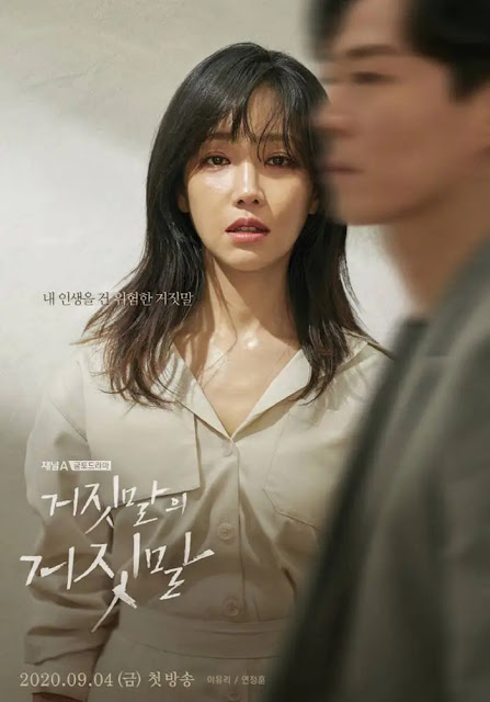 Sinopsis Lie After Lie Episode 2 Drama Korea (2020)