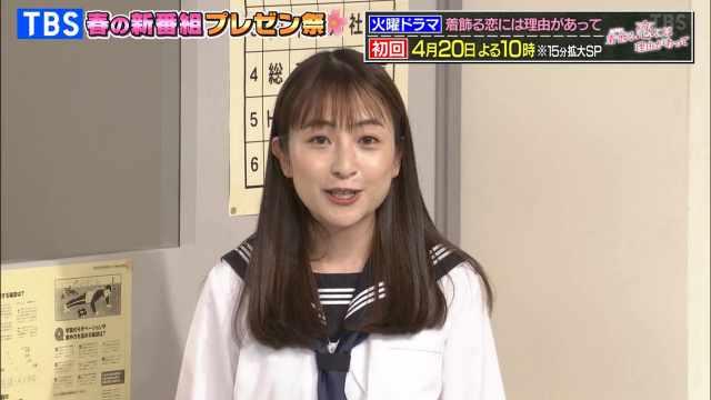 Yamashita Mizuki