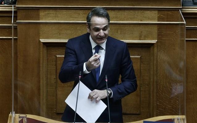 Κυρ. Μητσοτάκης: Θα αποδείξετε επιτέλους πως Τσίπρας και Πολάκης δεν είναι το ίδιο;