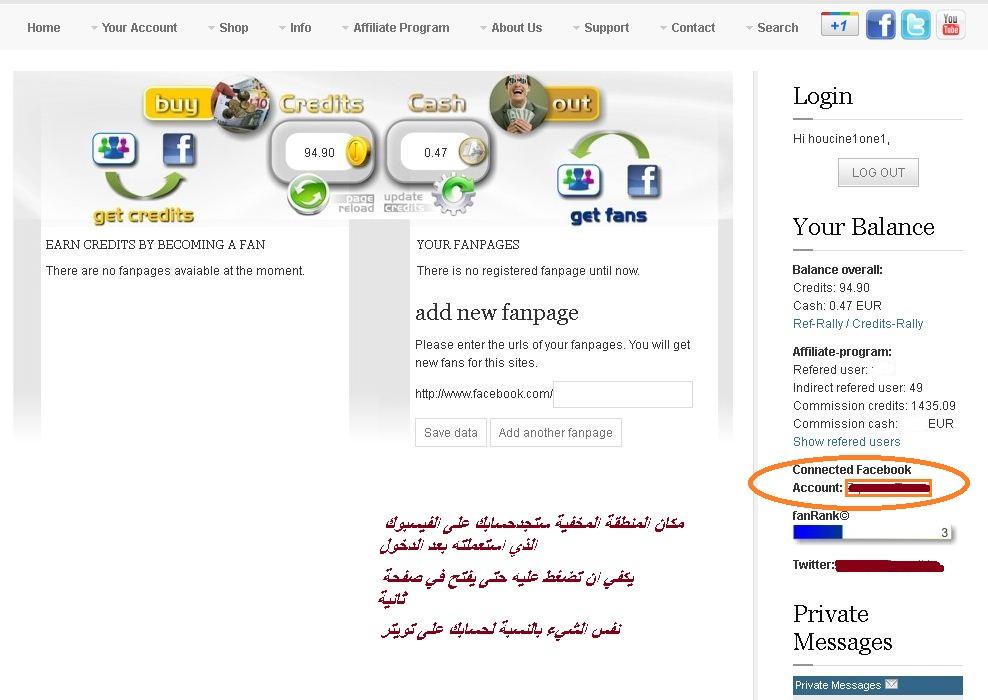 الربح من Face book , Youtube , Twitter , Traffic view + مجموع الاثباتات الشخصية 74 € 6.jpg