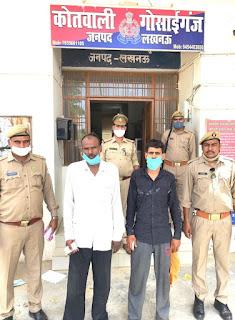 नशे के दो सौदागर चढ़े पुलिस के हत्थे, मामला दर्ज