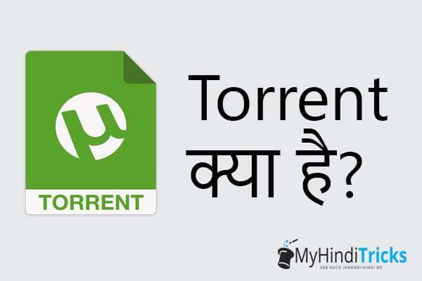 torrent-kya-hai