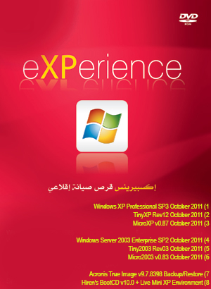 EE9293: Windows XP 2003 experience edition (October 2011)