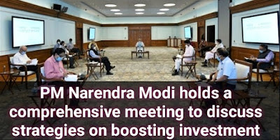 PM Narendra Modi holds a comprehensive meeting to discuss strategies on boosting investment in India: Highlights with Details