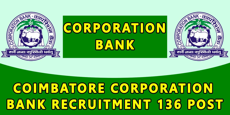 Coimbatore Cooperative Bank Vacancy 2020