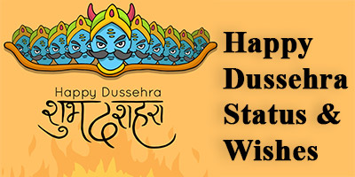 Happy Dasara Wishes For Whatsapp