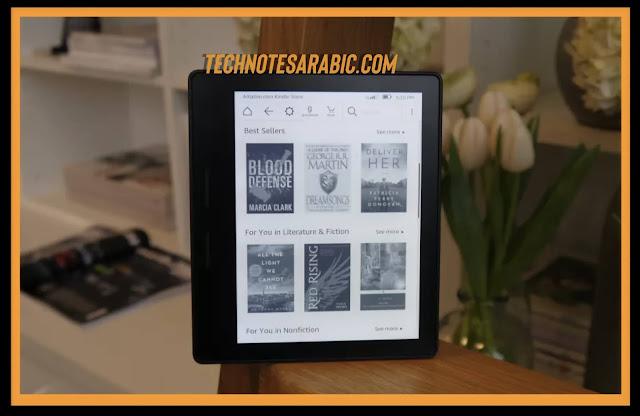 Kindle book cover on Lock Screen technotesarabic.com