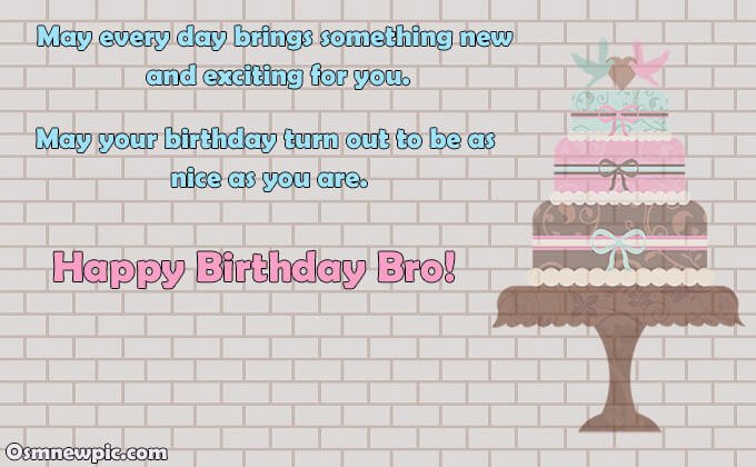 Birthday Quotes for Brother On Facebook.