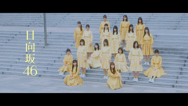 [MUSIC VIDEO] Hinatazaka46 – Honto no Jikan (ホントの時間)