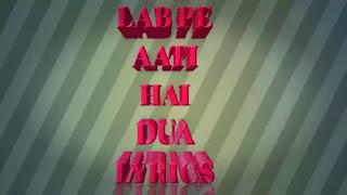 Lab Pe Aati Hai Dua Lyrics