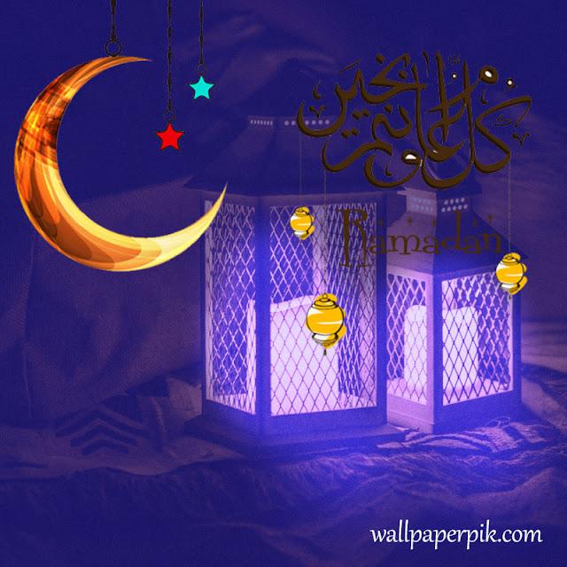 Eid Mubarak image wallpaper wish