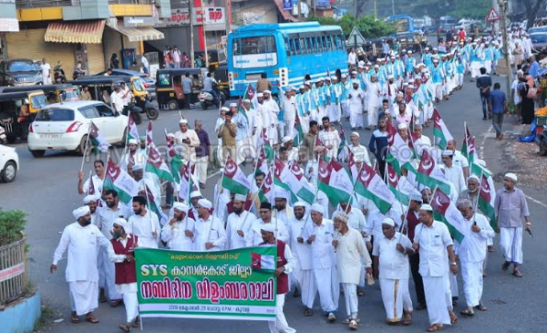 Kerala, News, Milad U Nabi celebration: Announcement rally conducted