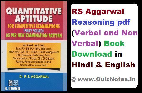 Test Of Data Analysis And Interpretation R.s.aggarwal Pdf
