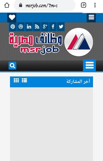 msrjob.com