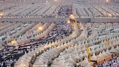 Rajanya Doa di Hari Arafah