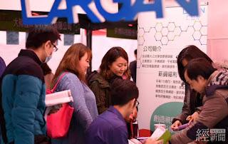 經濟部於今年辦理「五加二」產業徵才博覽會