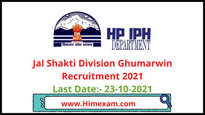 Jal Shakti Division Ghumarwin  Recruitment 2021