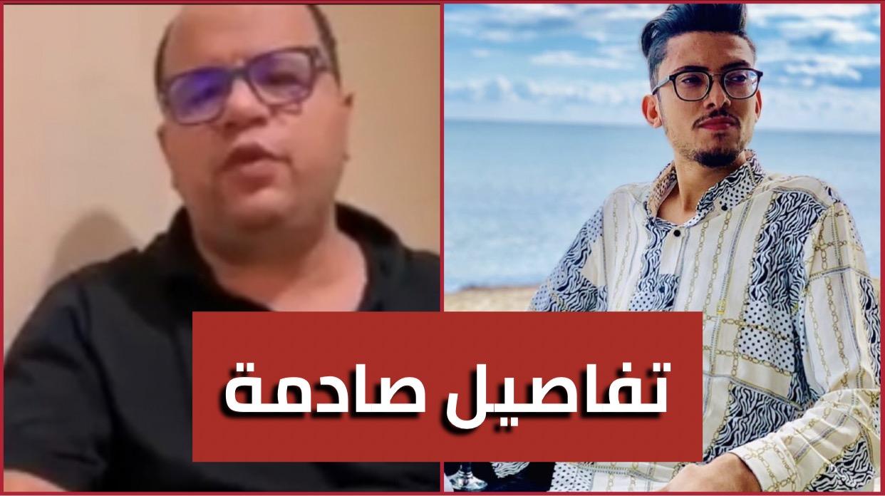 بالصور : صديق مقرب لريان الكشباطي يروي تفاصيل صادمة ... نوفل الورتاني قلبو في فلوسو
