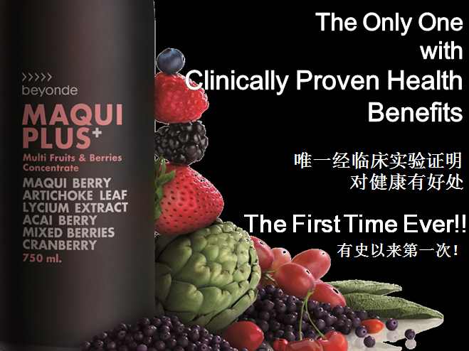 Maqui Plus Botanical Beverage Mix With Red Grape Mixed Berries